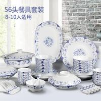 56头餐具(春色满园)